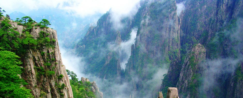 Introduction to Huangshan-Yellow Mountain