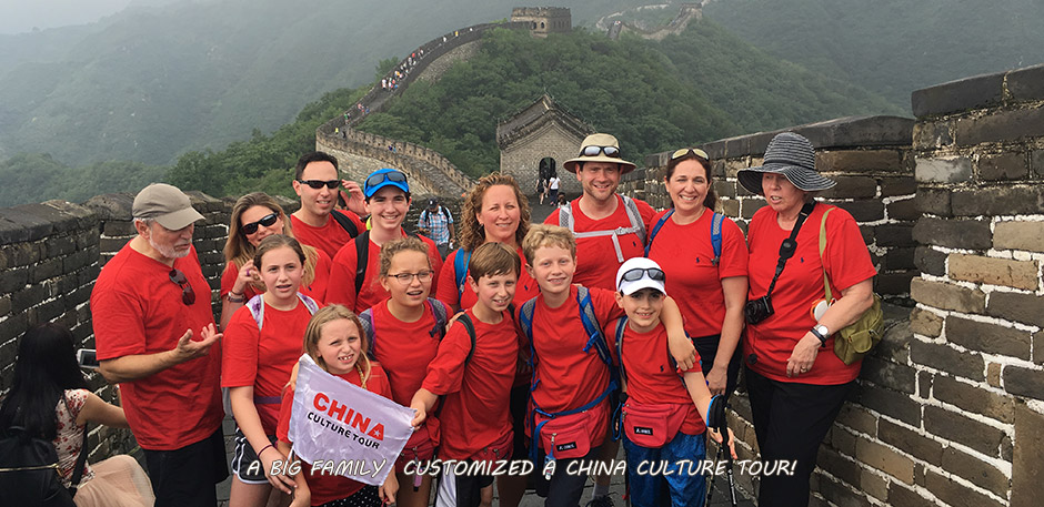 Customize a China Cultural Tour