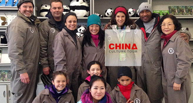 Anna's Family 12 Days Beijing Xian Chengdu Guilin and Shanghai Tour Package