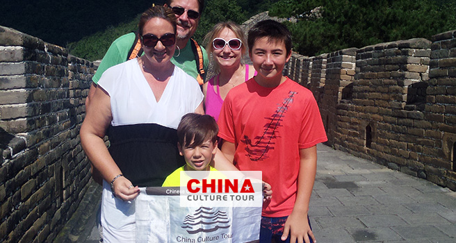 Carrie's 7 Days Beijing and Xian Family Tour Package
