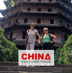 Shona Toured to Hong Kong, Guilin, Hangzhou and Shanghai