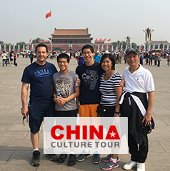 Renata Family Tour to Beijing, Xian, Guilin & Hong Kong