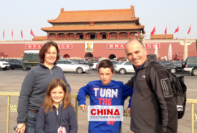 Danen's 4 Days Beijing Tour Packages