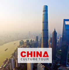 Wiltz's 10 Days Beijing and Shanghai Tour Package