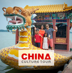 Shah's 8 Days Beijing Xian and Shanghai Tour Package