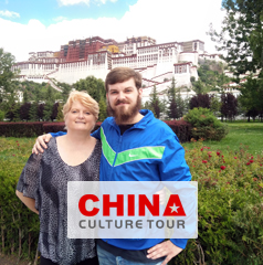 Umbarger's 13 Days Shijiazhuang Lhasa and Beijing Tour Package