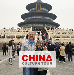Carol from America customized a 14 Days Beijing Xian Lhasa Yangtze River and Shanghai Tour