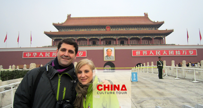 China Culture Tours