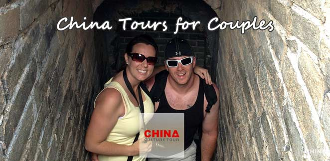 China Tours for Couples