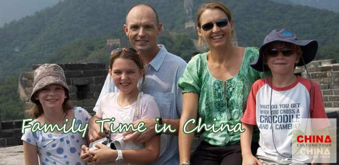 China Tours for Family