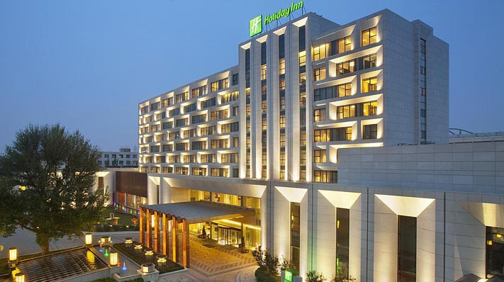 Datong Holiday Inn  City Center