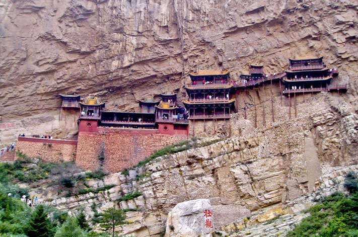 Hanging Temple Unavailable for Rockfall