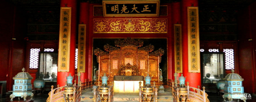 Luxury & Imperial Taste Tour of Peking