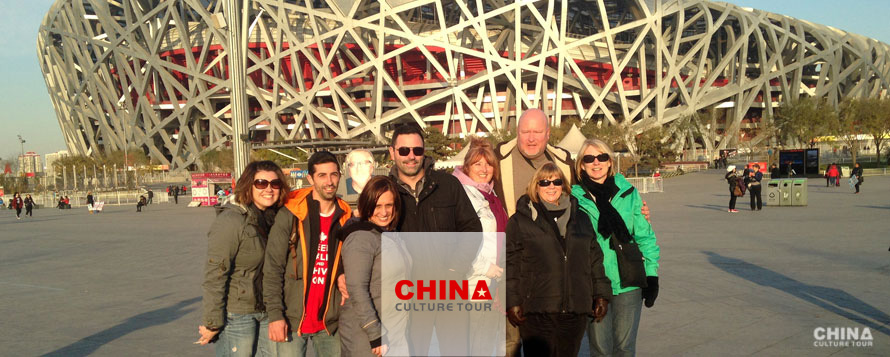 Cultural Tour of Beijing