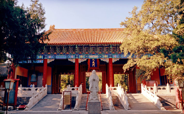 Guozijian Ancient Imperial School