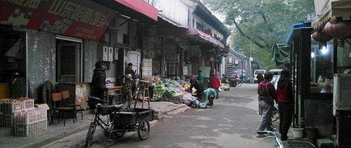 Hutong and Siheyua