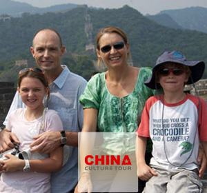 Family Vacation and Fun in Beijing