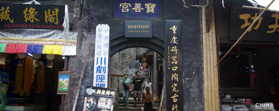 Highlights of Chongqing tour itinerary