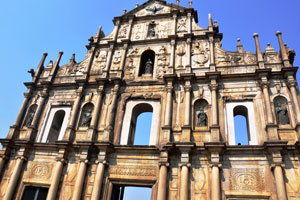 Macau Tours & Travel Guide