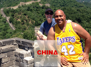 Couples Tour to China