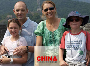 China Family Tours-China Tours for Family Holiday