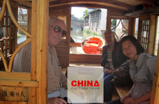 China Water Town Tours