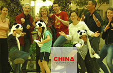 Family China Tours