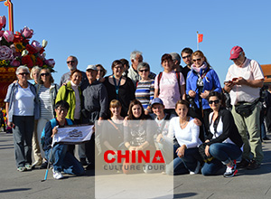 Group China Tours