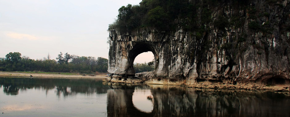 Guilin Introduction