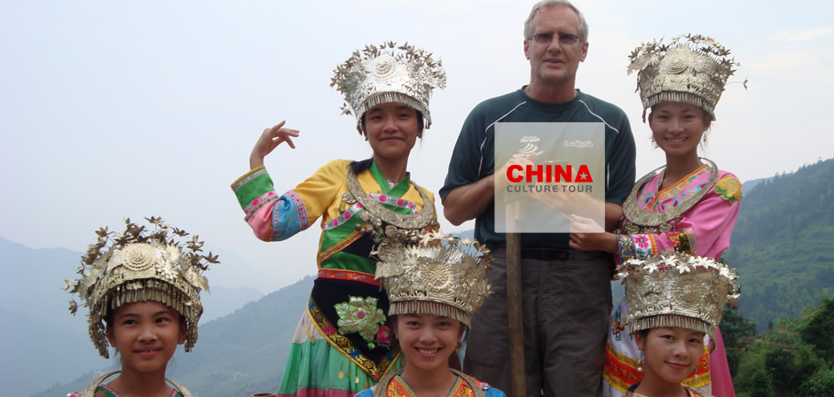 China and Guizhou Tours
