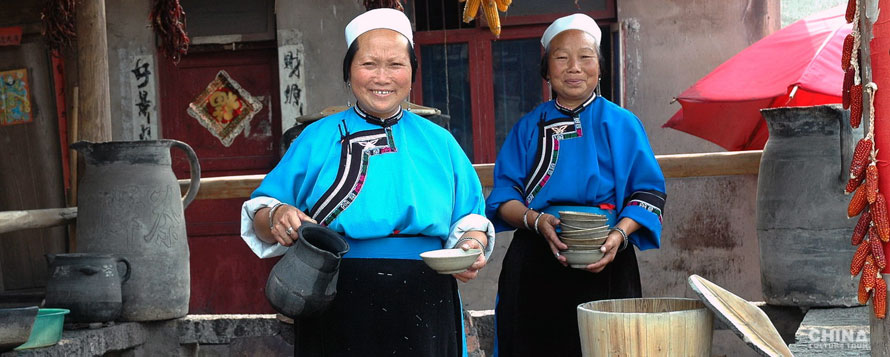 Hidden Ethnic Minority Discovery Journey in Guizhou