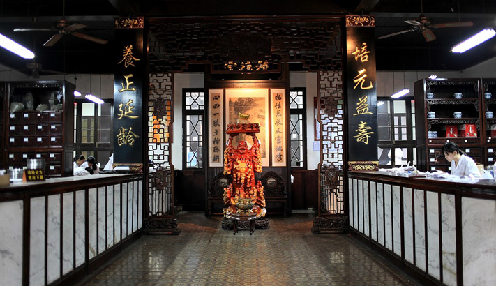 Museum of Hu Qing Yu Tang Traditional Chinese Medicine