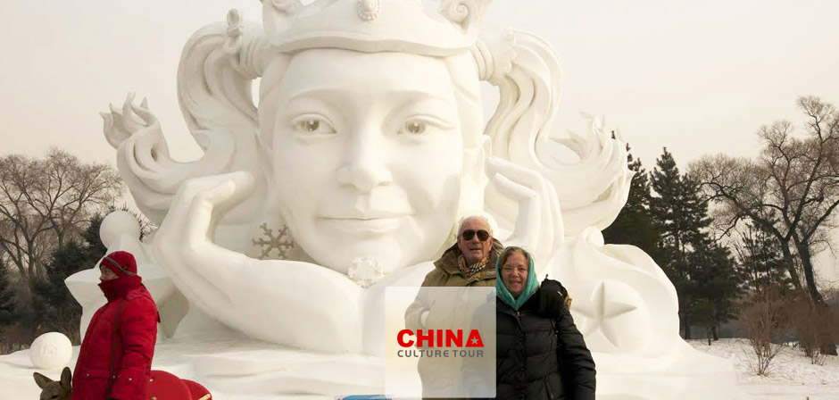 Harbin luxury tours