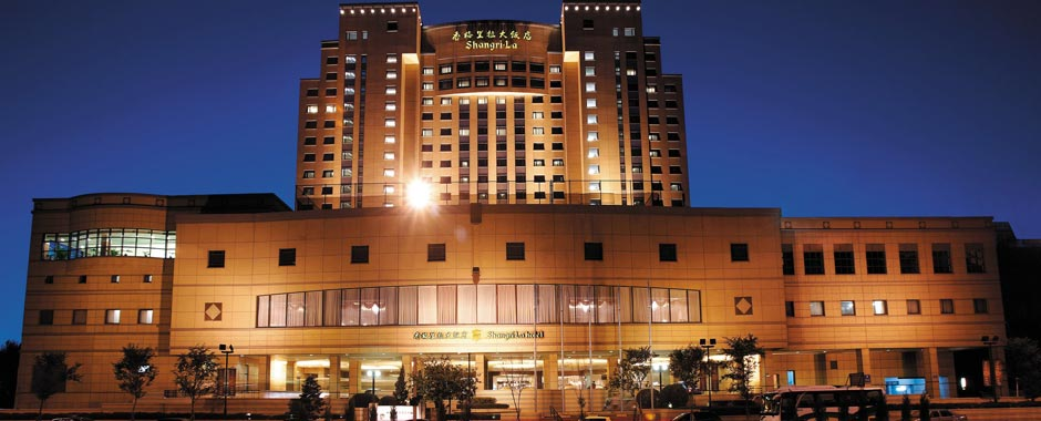 Luxury Hotels in Harbin