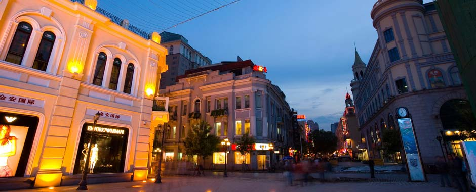 The Best Time to Visit Harbin