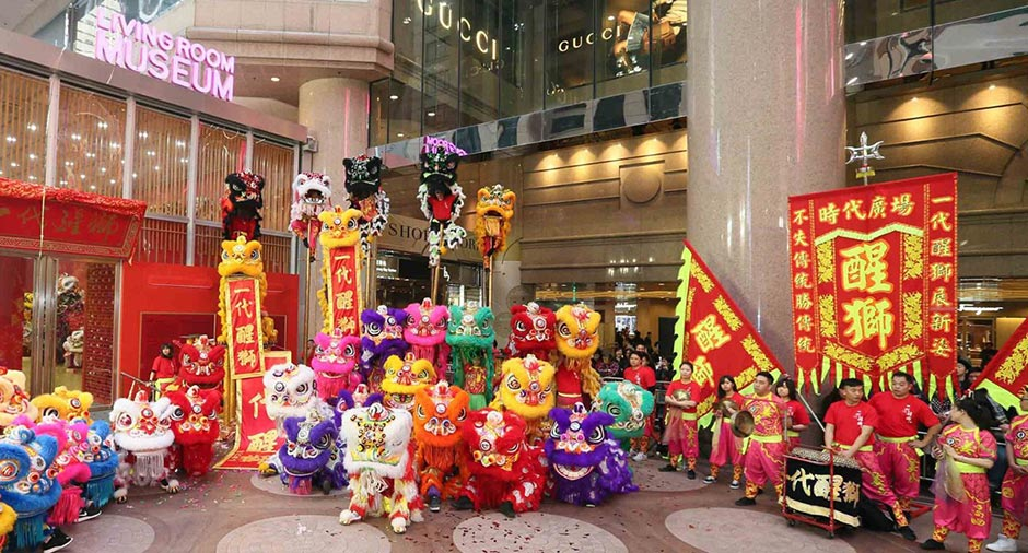 Festivals in Hong Kong