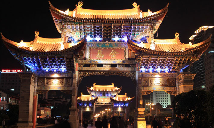 Kunming Travel Information & Guide