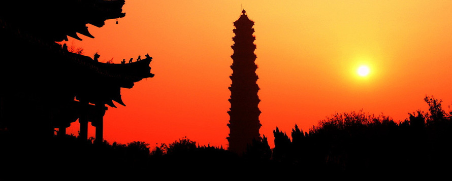 A Panorama of Culture in Henan