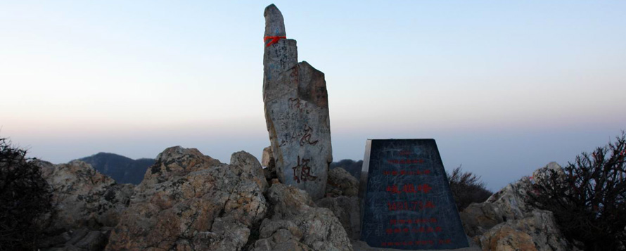 Tour Itinerary of Kungfu and hiking in Shaolin