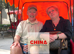 Seniors Tours of China
