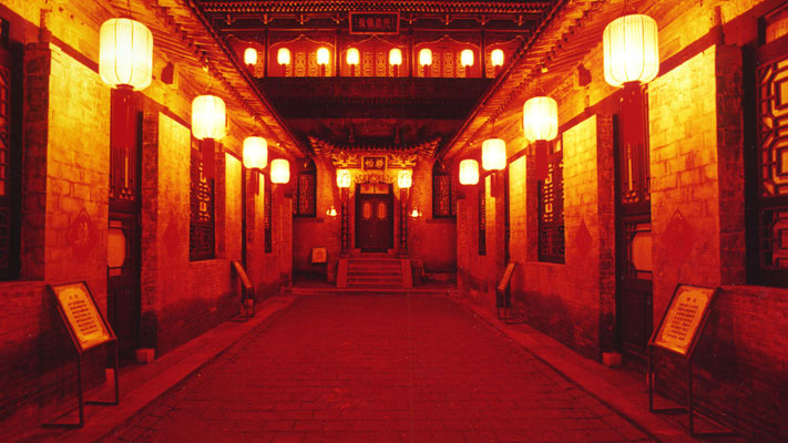 Courtyard of Family Qiao