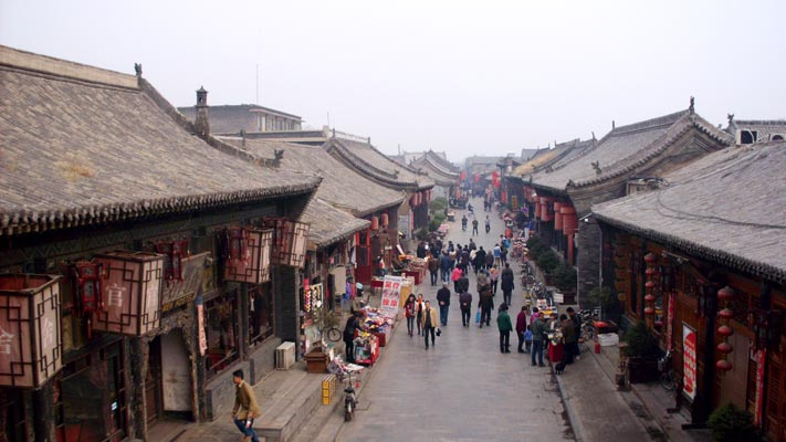 Ming and Qing Street