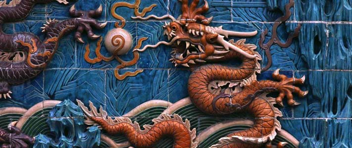 Nine-Dragon Screen