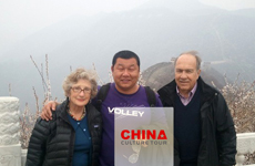 World Cultural Heritage China Tours