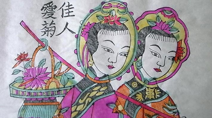 Fengxiang New Year Woodblock Prints