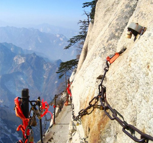 Ancient Xian and Huashan Mountain Tour