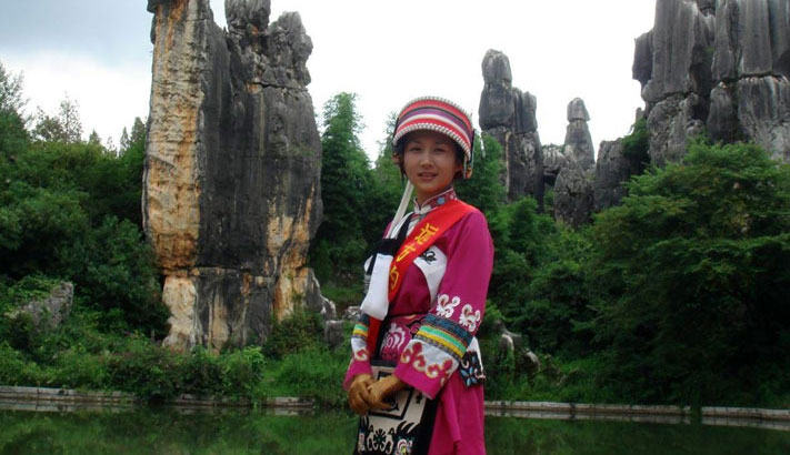 Intangible Cultural Heritages in Yunnan