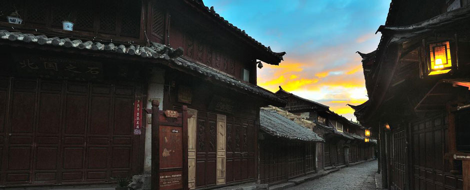 Introduction to Yunnan