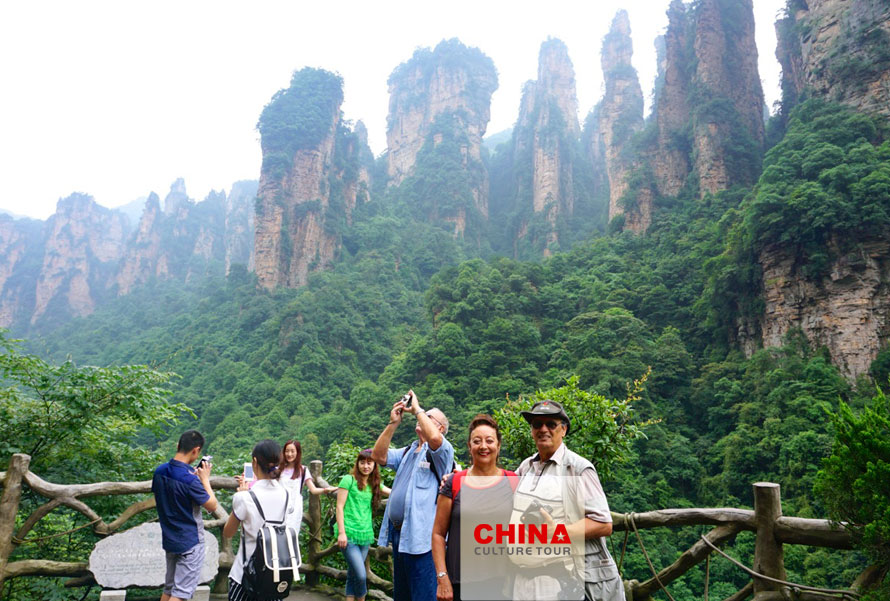 China Travel Guide Download